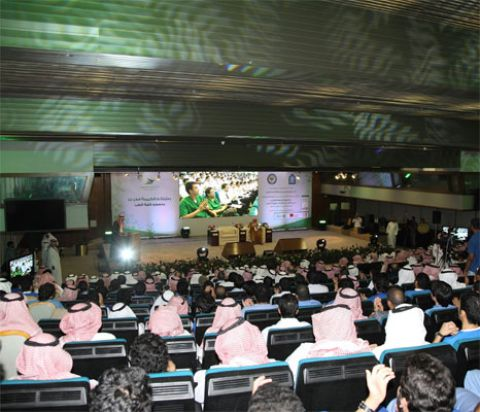Faculty of Medicine Graduation Ceremony – Imam University