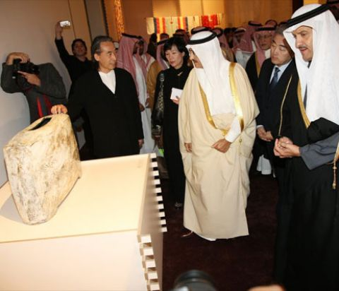 The Korean Saudi Exhibition for Handcrafts - National Museum