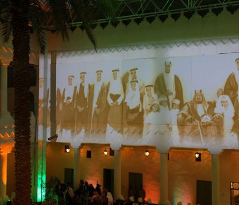 Prince Sultan bin Salman Award for Urban Heritage - Almurab'a Palace Historical District