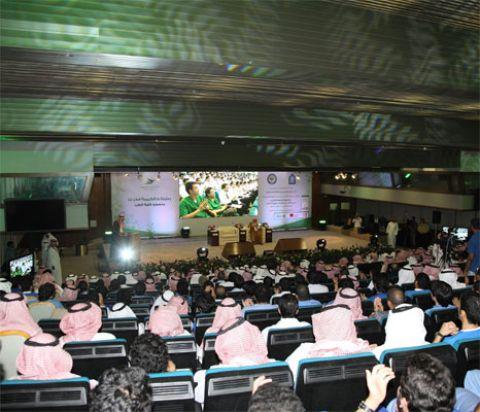 Faculty of Medicine Graduation Ceremony – Imam University